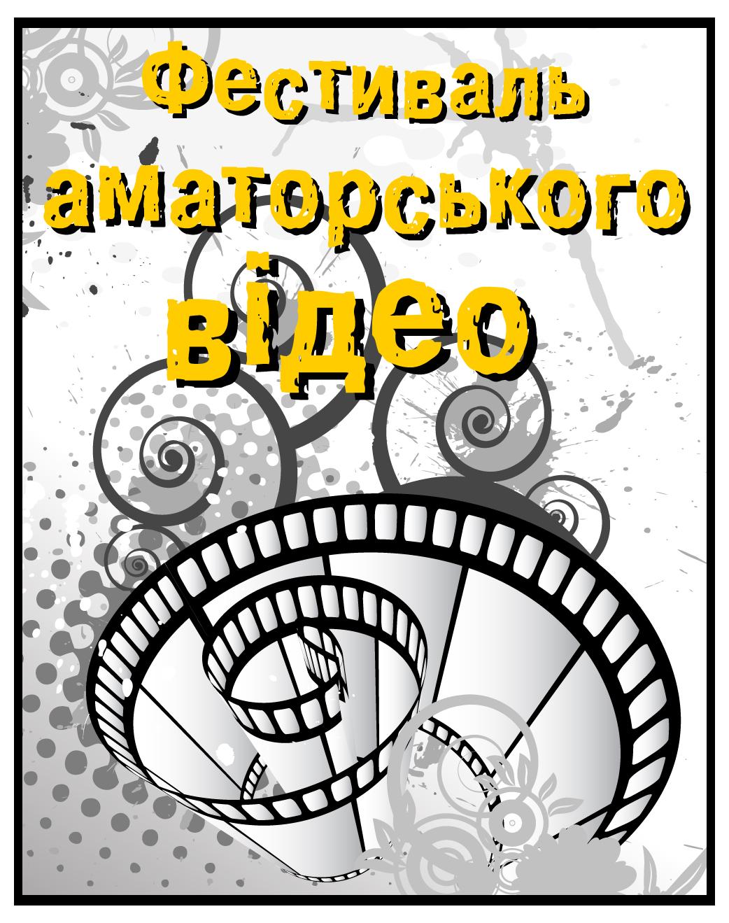 logo_na_sait2(1)