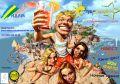 15854_31-05-11_18-45-18SR-Odessa-Afisha-2011_small.jpg