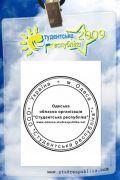 24083_20-06-09_15-29-53AVA-SR-Odessa.jpg