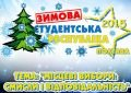 29533_31-12-14_18-09-543198.jpg