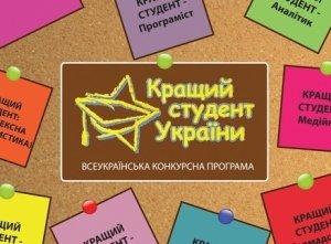 мини-plakat2013ksu