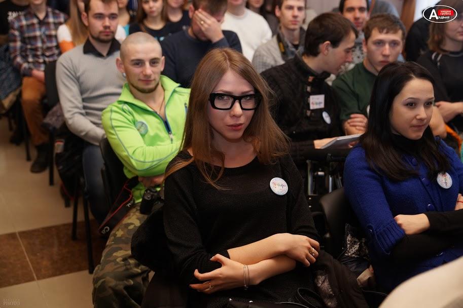 Донецька молодь