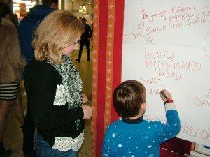 Львівські республіканці роздають «валентинки»