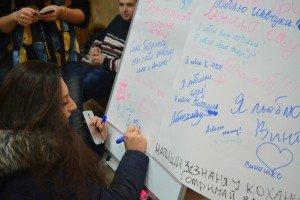 Студенти пишуть слова своїм коханим