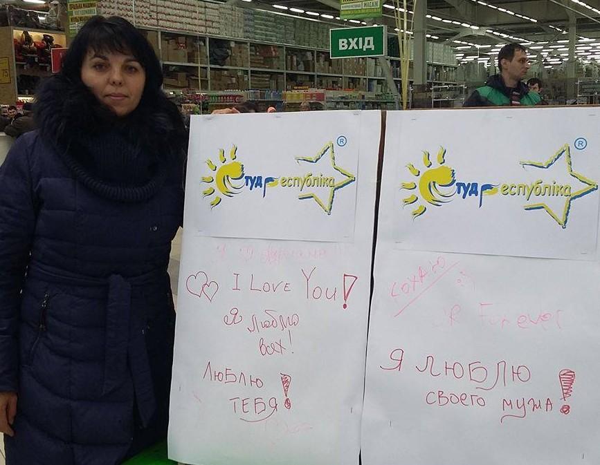 Бучанські республіканці роздають «валентинки»