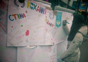 Київська «Стіна кохання»