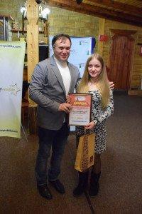 Нагородження Крістіни Літош