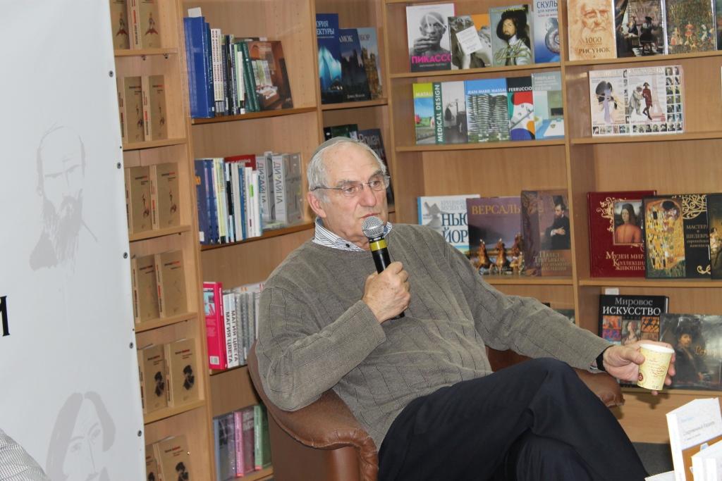 Яків Рабкін - коротко про створення книги.