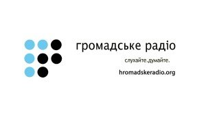 """Лого """"Громадського радіо"""""""