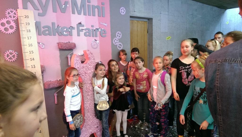 Діти на виставці.