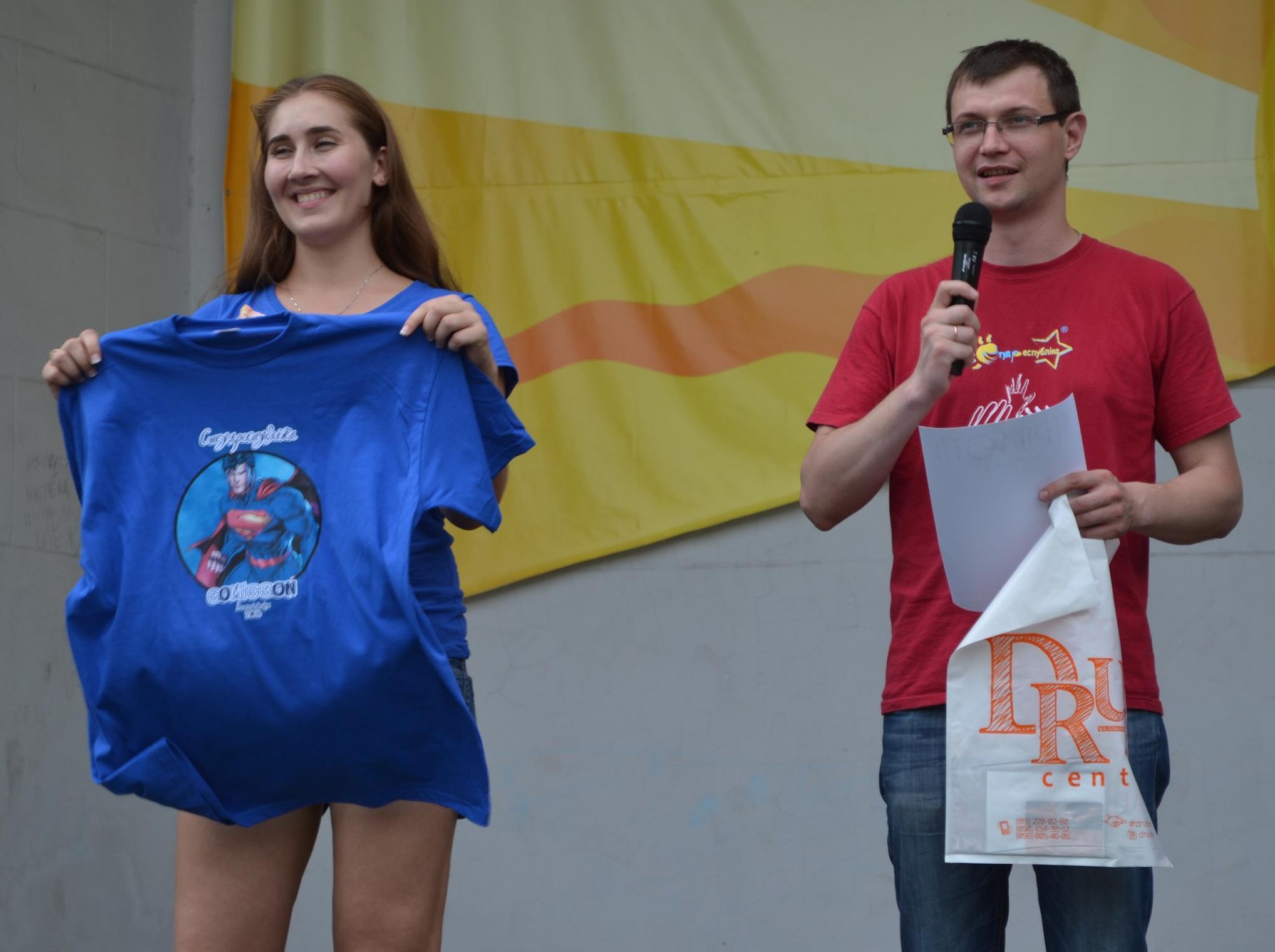 Клунько і Щерба. Запорізька СР-2016
