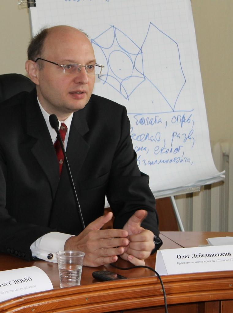 Олег Лебединський.
