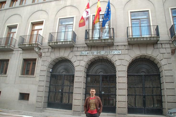 Сеговійський будинок суду (4-1)