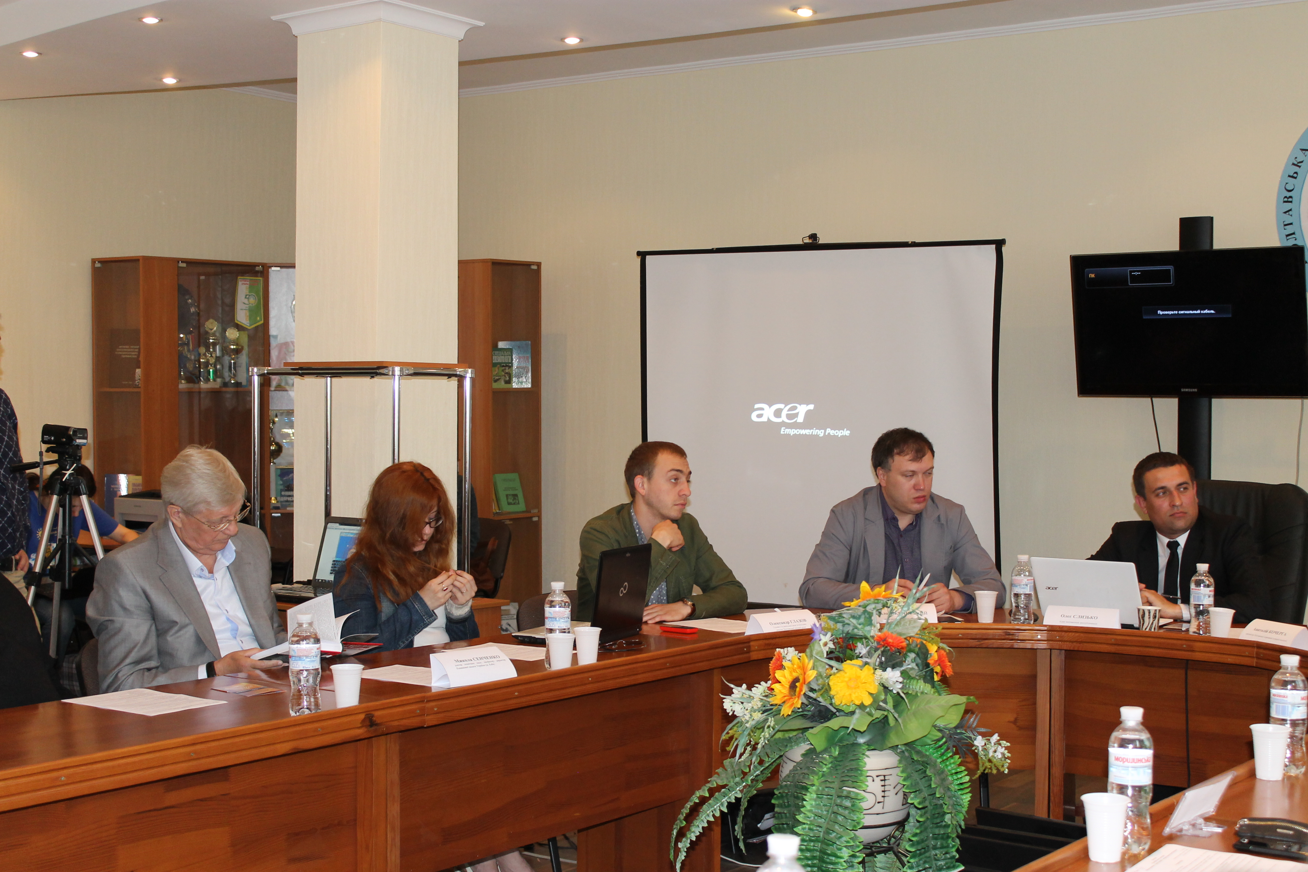Олександр Глазов, Павло Вікнянський, інші учасники ІІ Громадянського лекторію в Полтаві