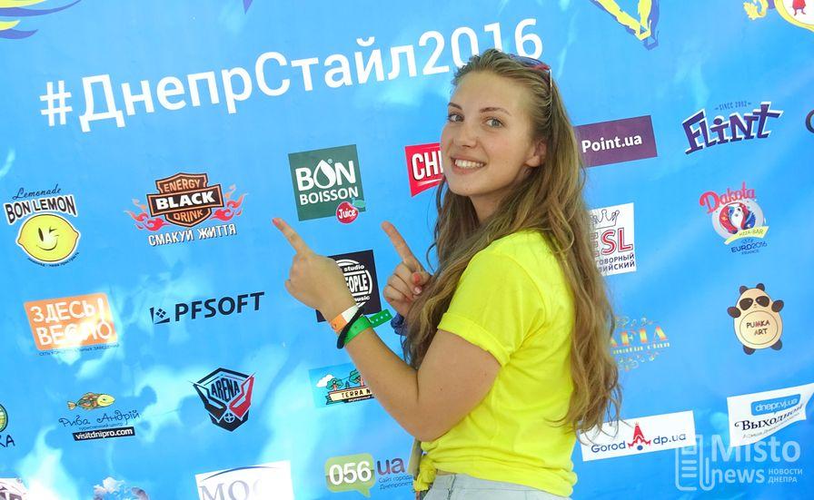 Софія Пишнєва - координаторка
