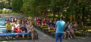 Лекція для учасників