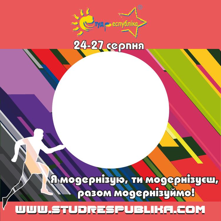 ava_razom_modernizuyemo