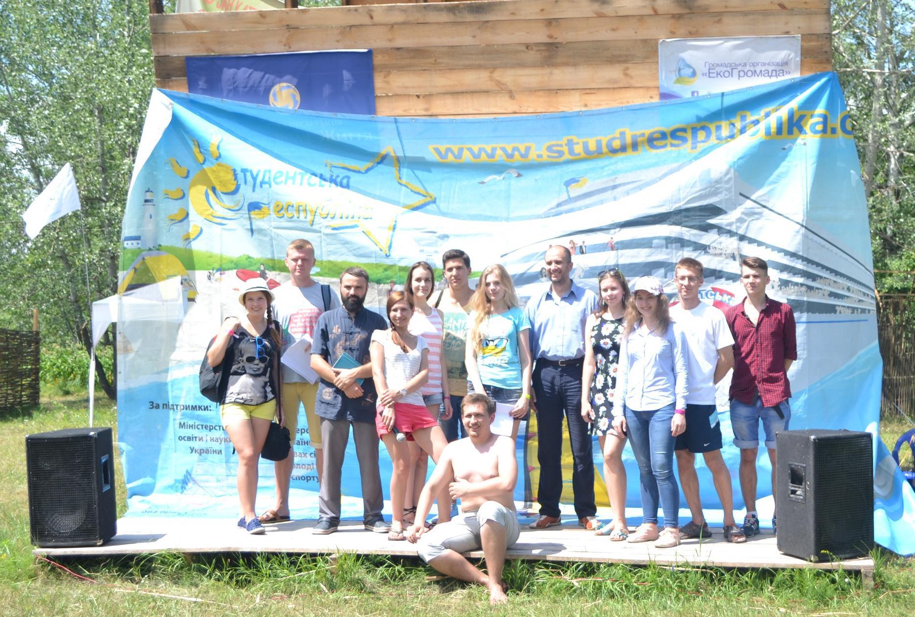 Депутати Студентського магістрату Києва