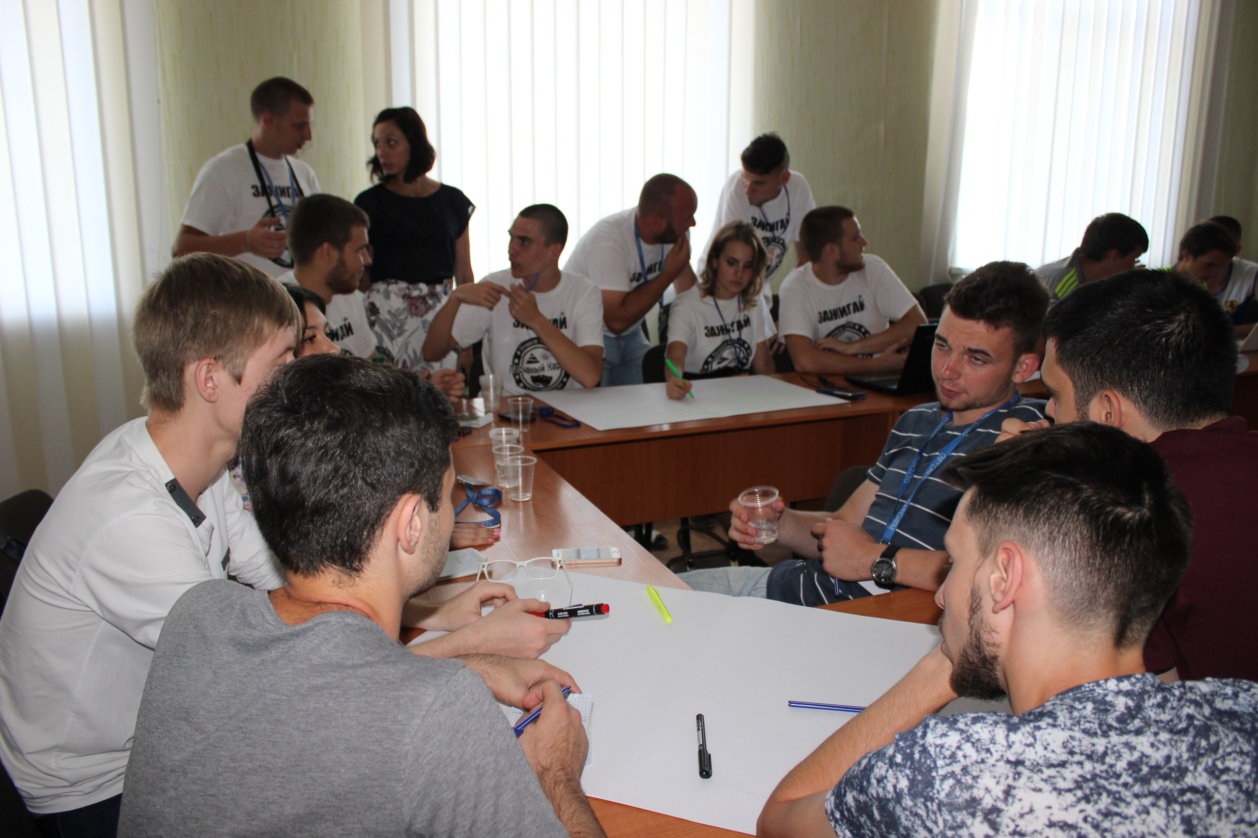 Підготовка до презентації