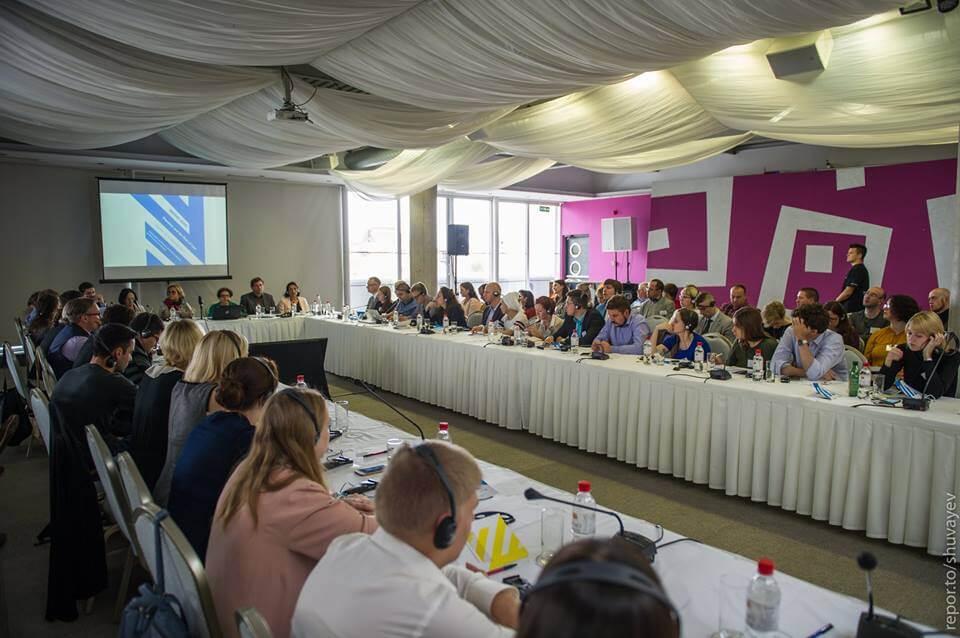 belgrade-forum-2016