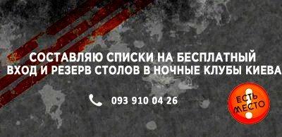 photo532576258693094513