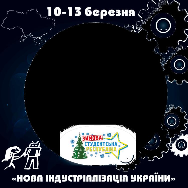 Ava-ZiSR-2017-1