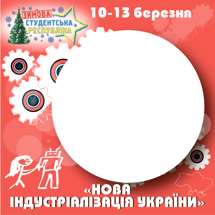 Ava-ZiSR-2017-2