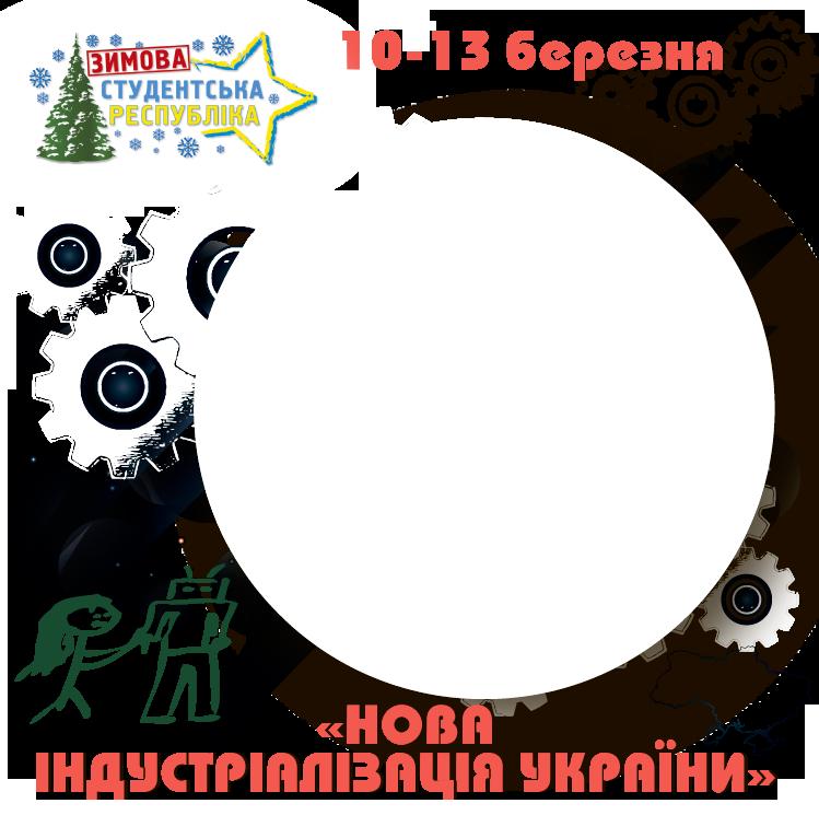 Ava-ZiSR-2017-3