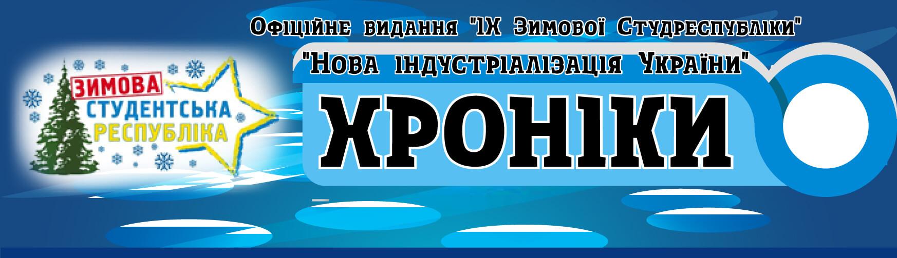 Khroniki2_1_sayt-02