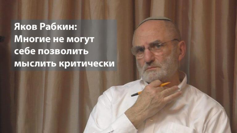 rabkin-768x432