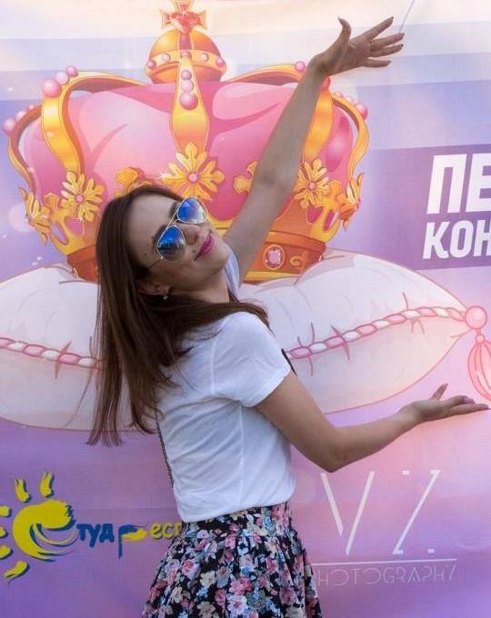 Романенко леди-2017 Ник