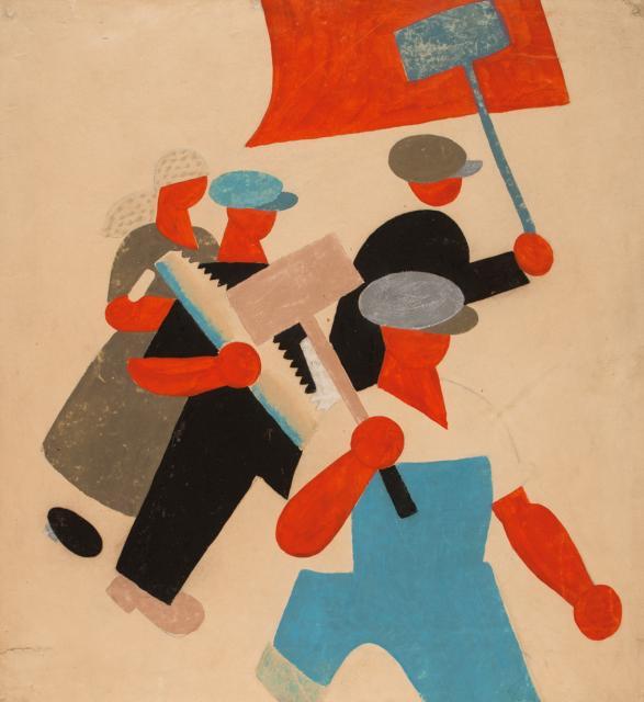 Лебедев В_В_ Идущие рабочие_ 1920