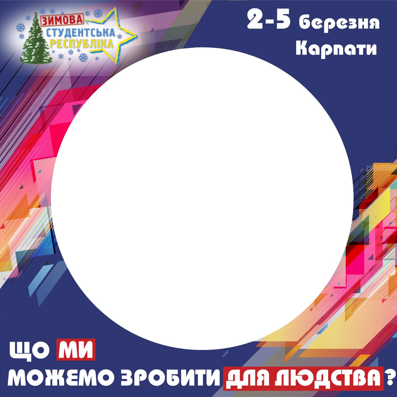 Ava-ZiSR-2018-2