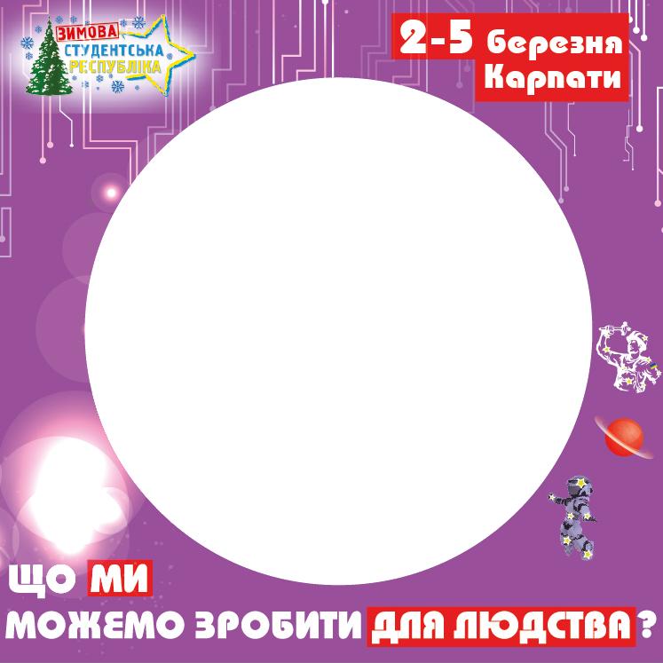 Ava-ZiSR-2018-3